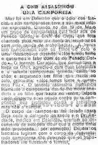 campones-1954.jpg